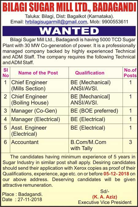 Sugar industry Job vacancies Information |  Bilagi Sugars Mills Ltd, Badagandi, Karnataka, India