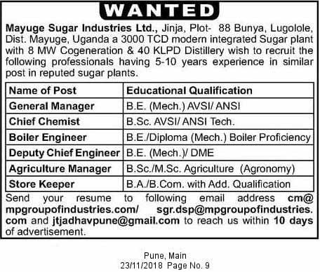 Job Opportunities in Sugar Industry | Vacancies in sugar factory | mayuge sugars industries ltd