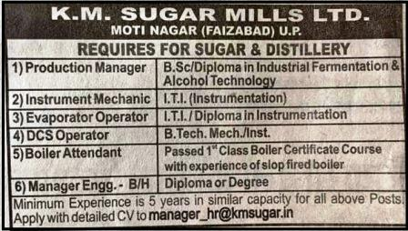Job Opportunities in sugar industry | Sugar mill job vacancy information | Overseas Opportunities in Sugar factory