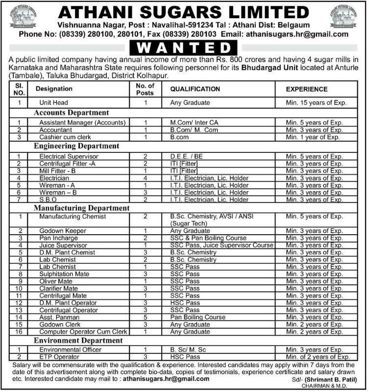 Job Vacancies in Sugar Industry - Athani Sugars Limited -sugarprocesstech